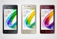 Inilah Spesifikasi Samsung Z2 Dengan OS Terbaru