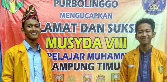 M. Fariz Hamdan Pimpin Lagi IPM Lampung Timur