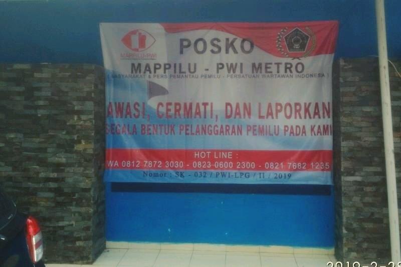 Gelar Rapat Koordinasi, Ketua Mappilu-PWI Metro Tekankan Kode Etik